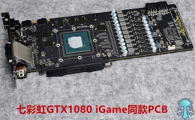 colorful igame gtx 1060 pcb gtx 1080
