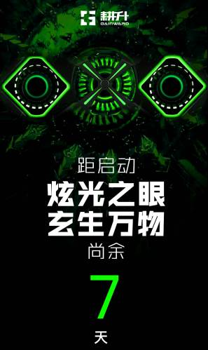 gainward geforce20 teasing