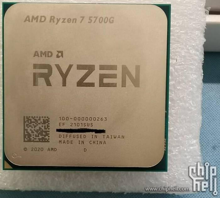 Le Ryzen 5700G flashé et testé, avant même sa sortie !