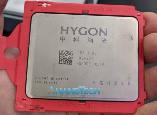 Pas de tourisme pour Zen 2, AMD n'accordera aucune nouvelle licence technologique x86 à la Chine