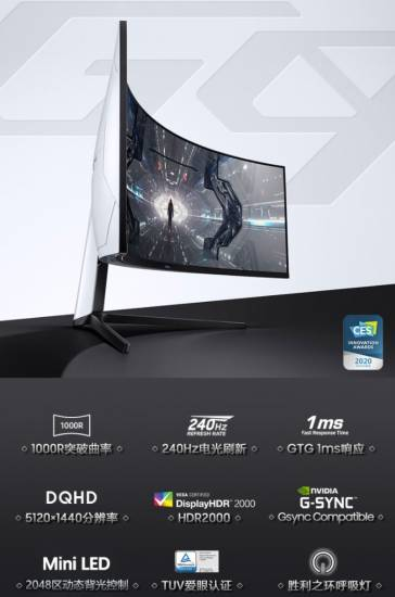 L'Odyssey G9 2021 avec Mini-LED et DisplayHDR 2000 se concrétise !