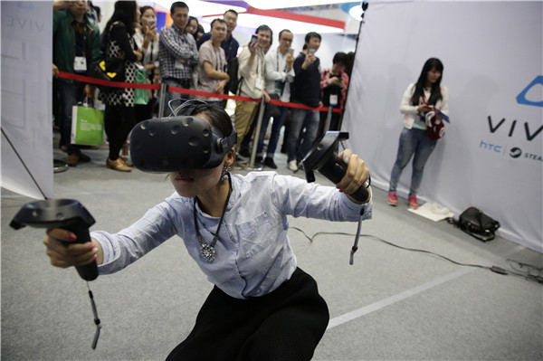 htc vive chine